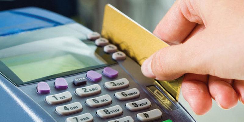 وزير التجارة يدعو البنوك إلى التقليص من آداءات الخلاص الإلكتروني