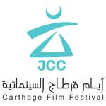 Ouverture des inscriptions des films aux JCC 2015