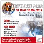 CARTHAGE 2012 :11ème édition du Salon Professionnel de la Construction et du Bâtiment