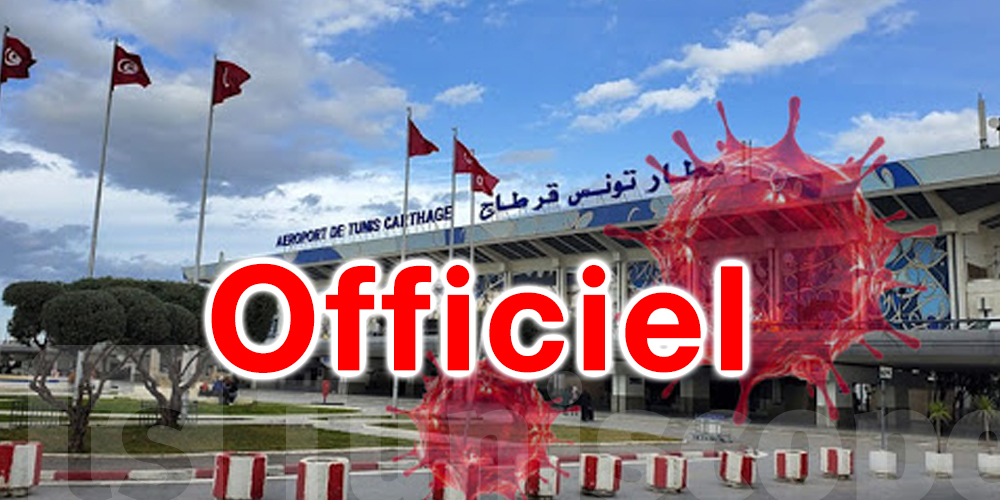 Annulation de la quarantaine obligatoire des Tunisiens vivant à l'étranger