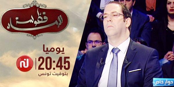 1,246 millions pour Youssef Chahed, 1,453 pour Kattousset Ermed