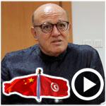 En vidéo : Tous les détails sur la Création du Conseil de Coopération Tuniso-Chinois