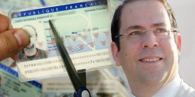 Youssef Chahed dit adieu à sa nationalité française