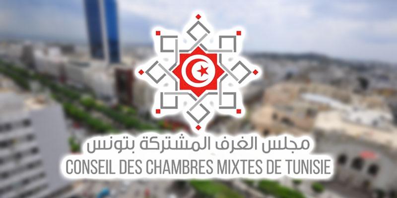 La Stabilité, condition nécessaire pour la promotion du site Tunisie