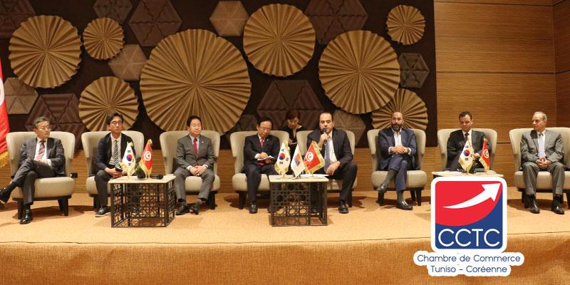En vidéo : Tout ce qu'il faut savoir sur la Chambre de Tuniso-Coréenne
