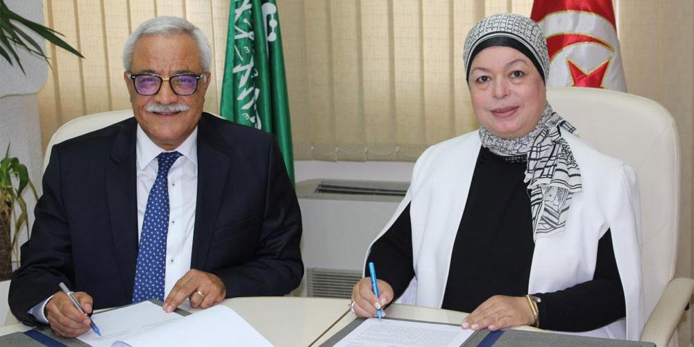 La CDC signe un accord de partenariat avec la Société Al Buhaira Invest