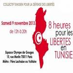 Le CTDL organise une manifestation à Paris intitulée : '8 heures pour les Libertés en Tunisie'