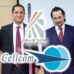 En vidéo : démarrage des négociations des actions de CELLCOM à la Bourse