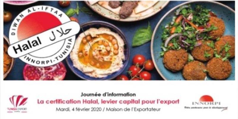 Journée d'information au CEPEX sur ''La certification Halal, levier capital pour l'export''