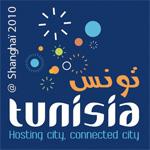 La Tunisie aura son pavillon à l'Exposition Universelle Shanghai 2010