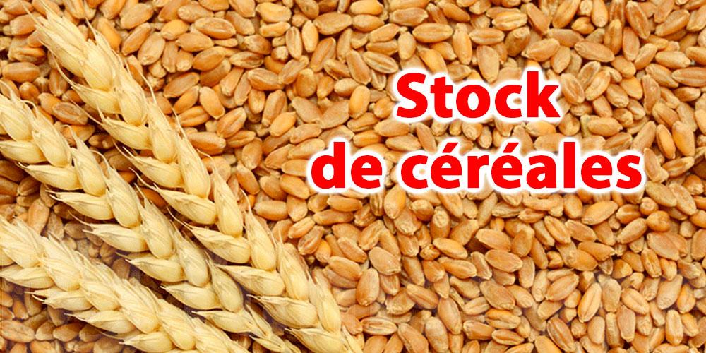 Le stock de céréales couvre les besoins du pays jusqu'à la seconde moitié de février