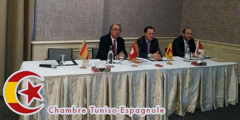 La Chambre Tuniso Espagnole de Commerce et d'Industrie (CTECI)  Présente son plan d'action pour 2020