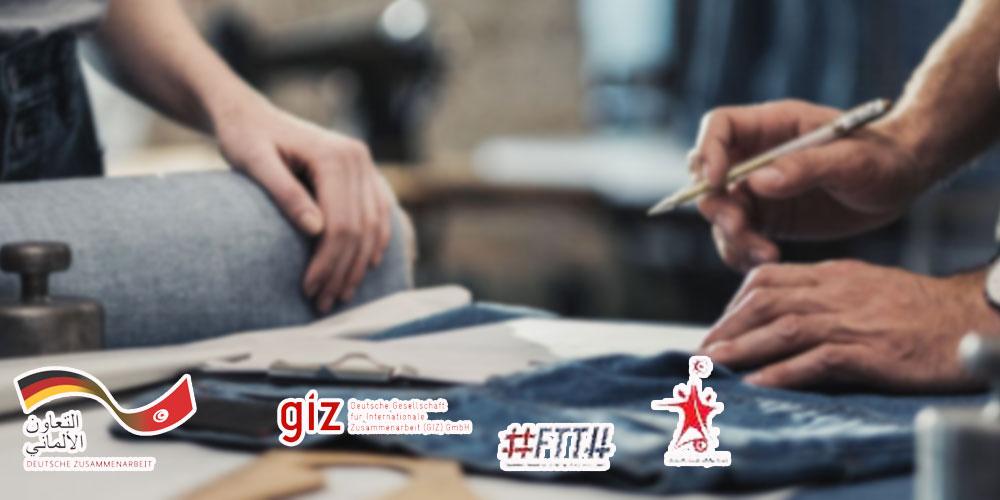 Pour un secteur du textile plus performant et plus inclusif - Ouverture d'une Centre de Formation inter-entreprise à Bizerte