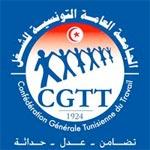 La CGTT dévoile le complot et appelle à l'indépendance de la justice