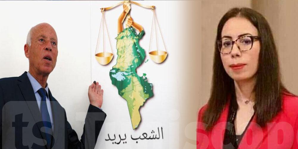 الشعب يريد يدعو قيس سعيد الى إقالة نادية عكاشة