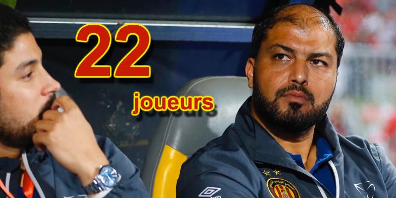 Chaâbani convoque ces joueurs pour affronter le Zamalek