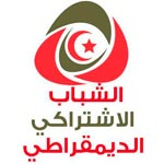 المؤتمر الأول للشباب الاشتراكي الديمقراطي يوم الخميس 20 جوان ببورصة الشغل