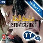 Exclusivité Icflix de TT : Le nouveau film Chbebek El Jannah