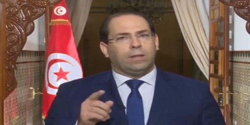 رئيس الحكومة يفوّض صلاحياته لكمال مرجان