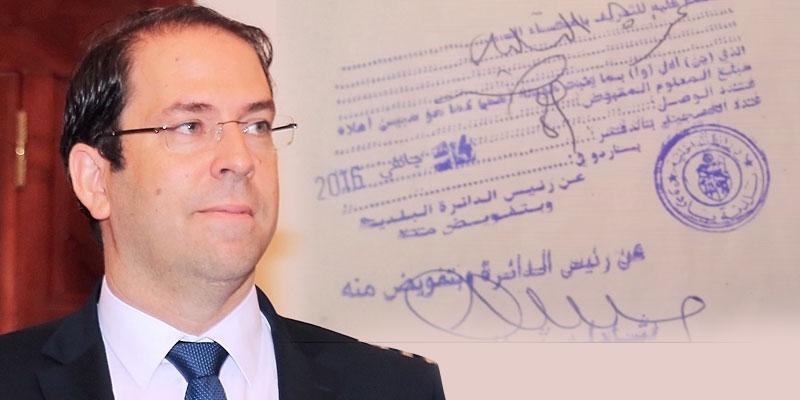 Le papier a la peau dure dans l'administration tunisienne selon Chahed