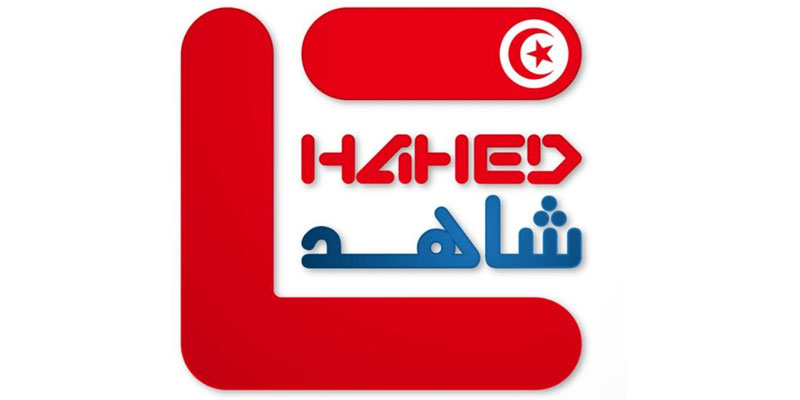L'observatoire Chahed réclame le report de l'examen de la loi électorale
