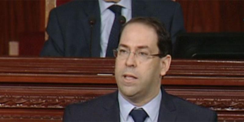 Youssef Chahed : L'avenir de la Tunisie sera meilleur …