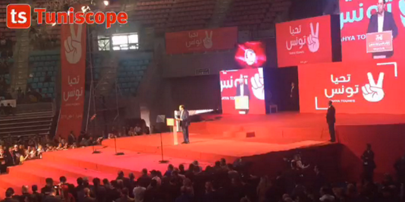 Nous avons besoin d'une volonté collective pour construire le pays, rappelle Youssef Chahed