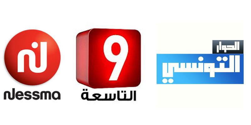 Surprise dans le classement des chaînes de télévision les plus regardées de MediaScan