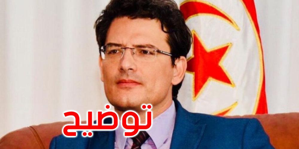 وزير النقل واللوجستيك يرد على اتهامه بالتورط في قضية فساد