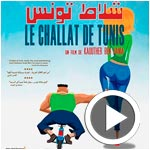 En vidéo : Avant première et bande annonce du film 'Le Challat de Tunis'