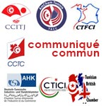 7 Chambres de Commerces appellent à la mobilisation totale pour le redressement économique