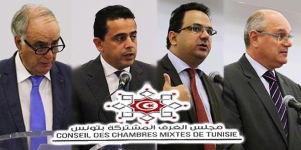 En vidéo : Lancement du Conseil des Chambres Mixtes de Tunisie