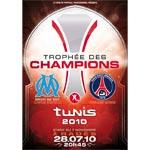 Match PSG - OM à Radès le 28 Juillet