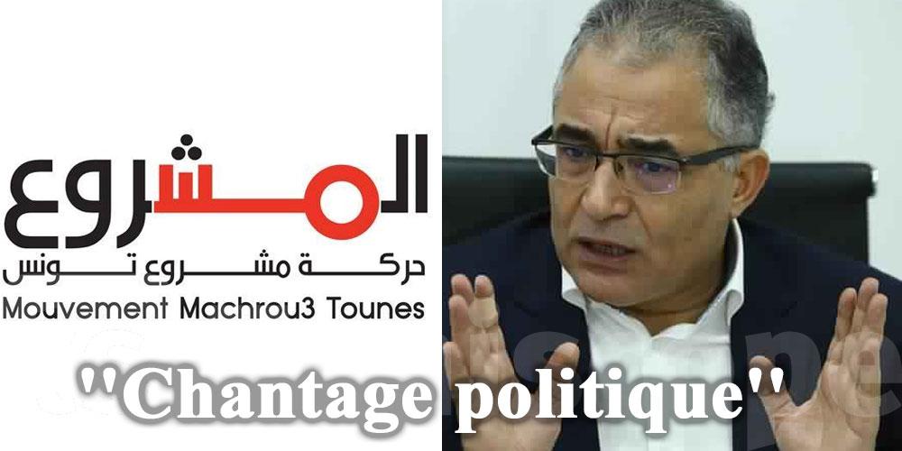 Le gouvernement a cédé au chantage politique, selon Machrou3 Tounes