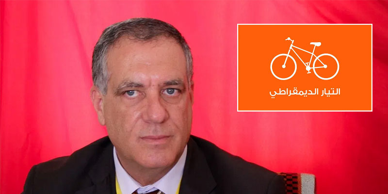 Ghazi Chaouachi : pas d'accord pour me confier la présidence de l'ARP