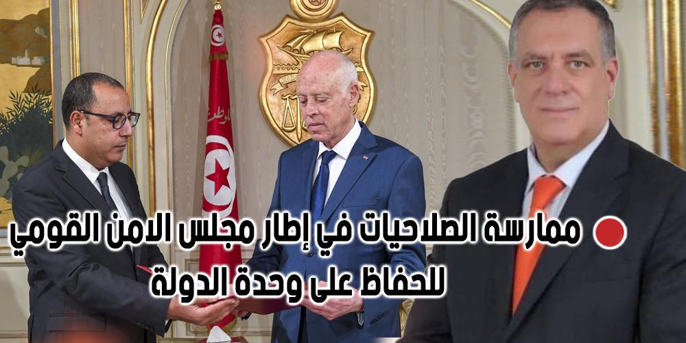غازي الشواشي: على رئيس الجمهورية التحرك و على المشيشي تسليم الأمانة