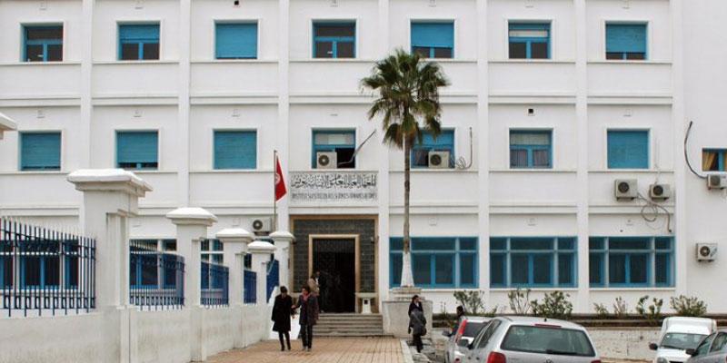 جامعة التعليم العالي تطرح مبادرة لضمان انجاز الامتحانات بمعهد ''ابن شرف'' في آجالها