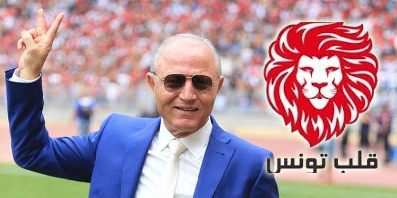 تعيين رضا شرف الدين نائبا لرئيس حزب قلب تونس