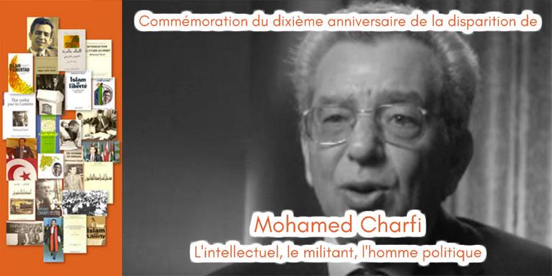 Commémoration du 10ème anniversaire de la disparition de Mohamed Charfi le 30 juin