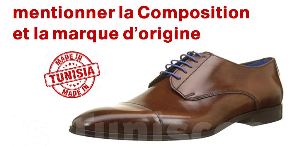 60% des chaussures vendues en Tunisie sont importées illégalement