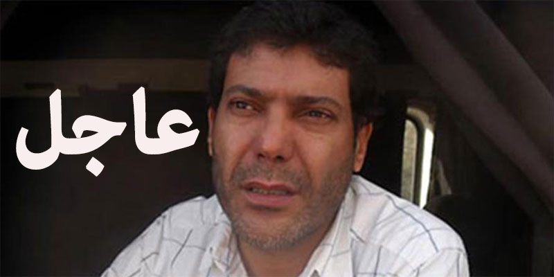 عاجل، وفاة المخرج التونسي شوقي الماجري