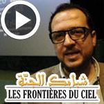 En vidéos : Fares Naanaa, Lotfi Abdelli et Anissa Daoued racontent شبابك الجنة