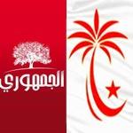 Al Joumhouri et Nidaa Tounes négocient leur fusion