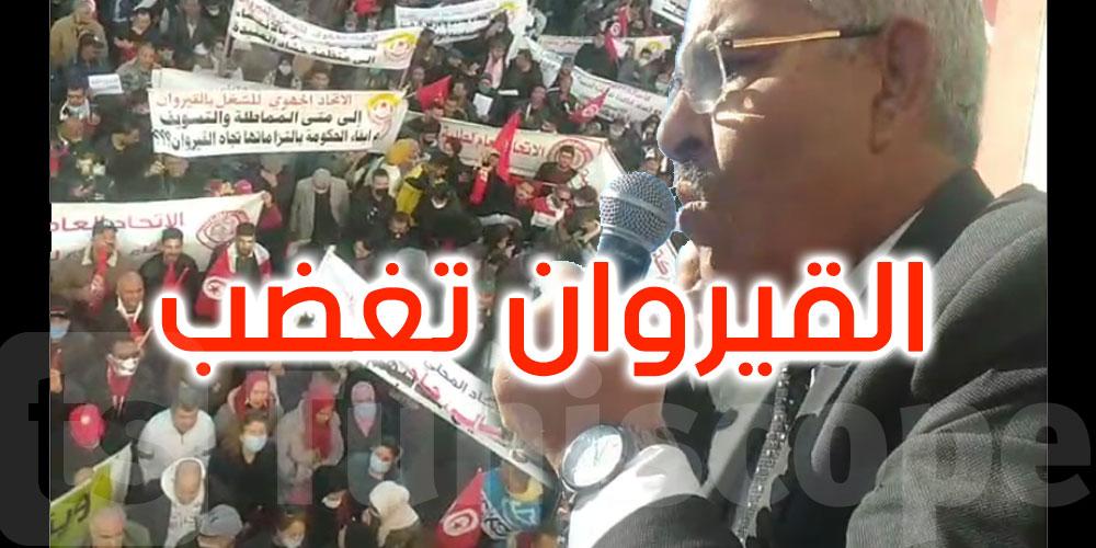 فيديو: حالة غضب كبرى في القيروان