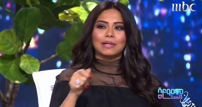 فيديو :شيرين تعود لإثارة الجدل