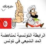 Naissance de la ligue tunisienne pour la lutte contre la marée chiite