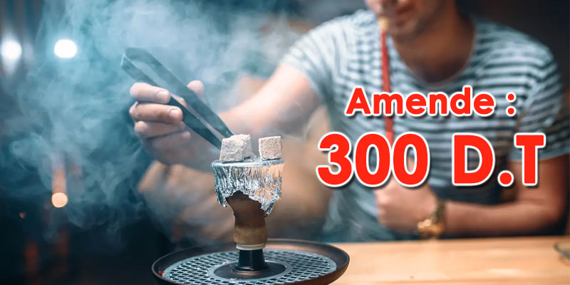 Fumer et servir la Chicha est désormais une infraction