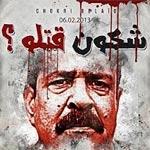 Sortie prochaine d'un livre portant sur l'assassinat de Chokri Belaïd