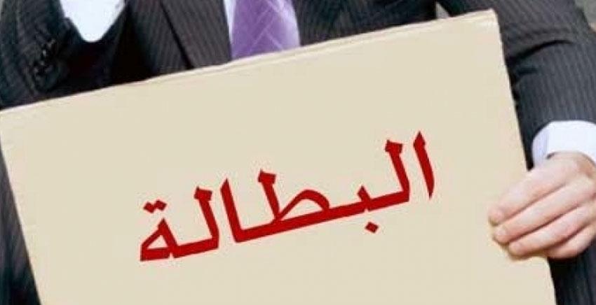 نسبة البطالة في تونس عند 15.4%<