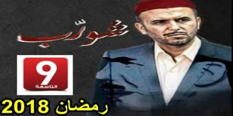 بالفيديو: لقطات من مسلسل علي شورّب الذي سيبث في رمضان